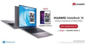Huawei MateBook X και Huawei MateBook 14 – Newsbeast